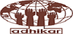 Adhikar logo and web design